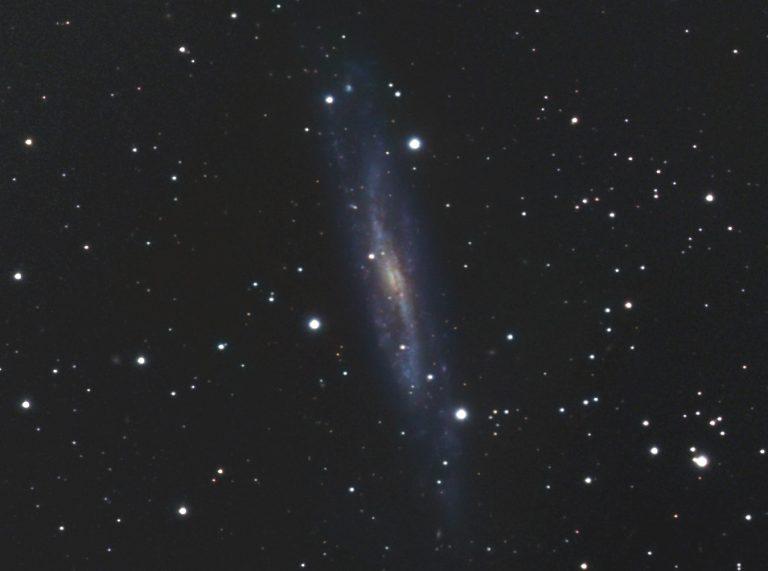 NGC 7640 | Andromeda
